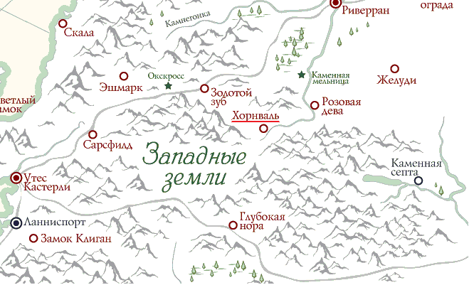 Файл:Hornvale-map.png