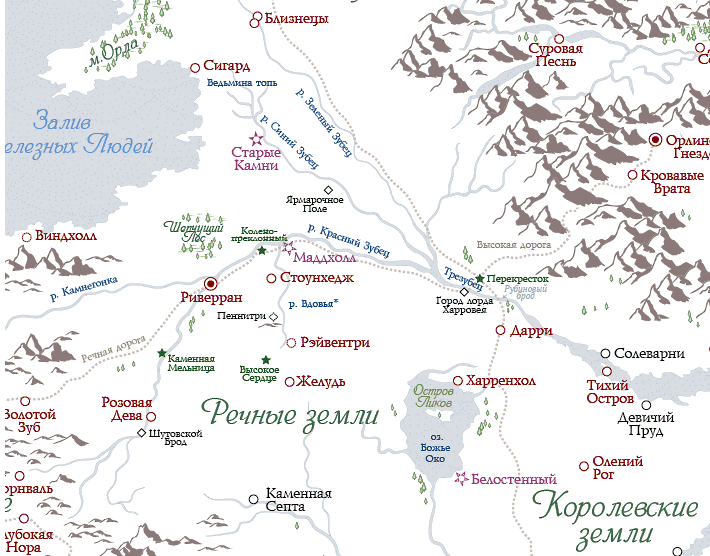Файл:Riverlands.png