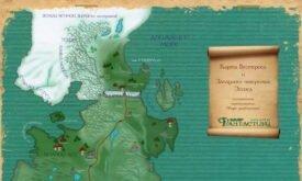 Карта-постер из журнала «Мир фантастики»