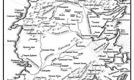 Юг (карта из «Танца с драконами», пер. Н.И. Виленской, 2012 © Астрель)