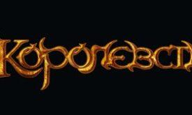 Подзаголовок сайта Вестерос - Семь Королевств
