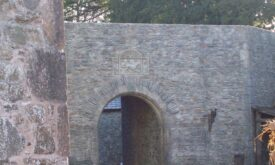 Замок Касл Уард
