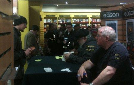 Фотография со встречи в Белфасте