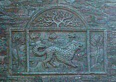 Символ Старков