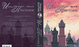 ill_book2