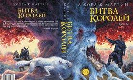 ill_book3