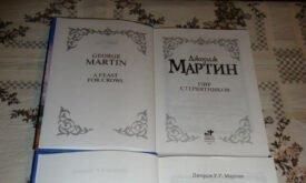 Пир стервятников 2007 года (вверху) и 2012 года (внизу) (фото: Shadman)