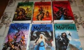 Обложки всех вышедших в серии книг (фото: Shadman)