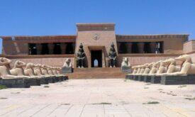 Египетский храм?..