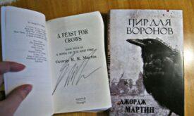 Оригинал у меня подписанный =)))))