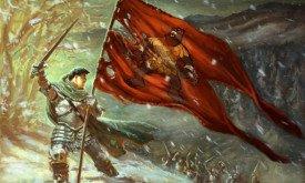 Знамя Амберов