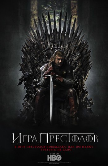 got-poster-7kingdoms-edition.jpg