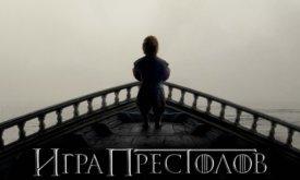 Локализованный постер