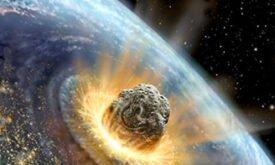 Падение астероида?