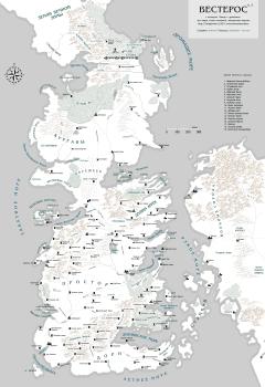 Первая версия карты Вестероса