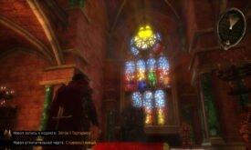 В Тронном зале королевского замка