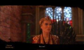 Лена Хиди (королева Серсея)