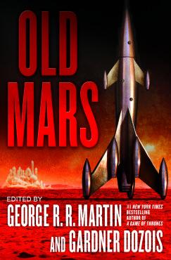 Старый Марс