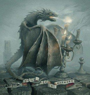 Драконы Дейенерис возвращают в мир магию