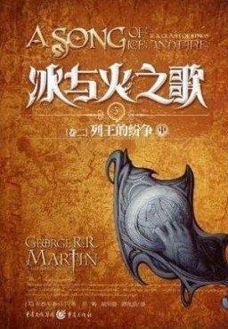 china_book2_2