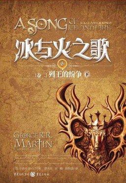 china_book2_3