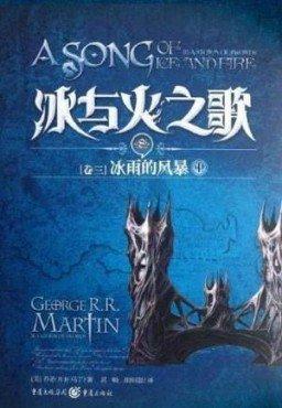 china_book3_2