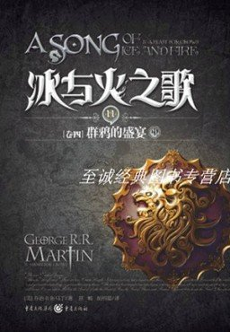 china_book4_2