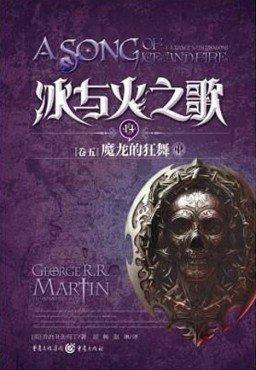 china_book5_2