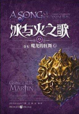 china_book5_3