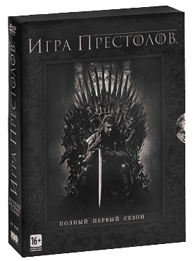 Обложка DVD с Игрой престолов (1 сезон)