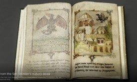 Книга Ширен