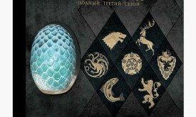 Третий сезон Игры престолов