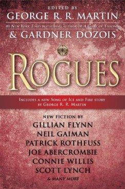 Разбойники / Rogues
