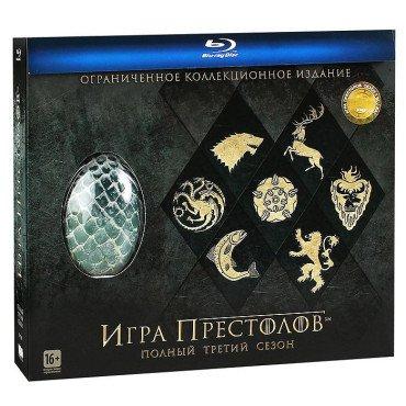 Подарочное издание третьего сезона на Blu-ray