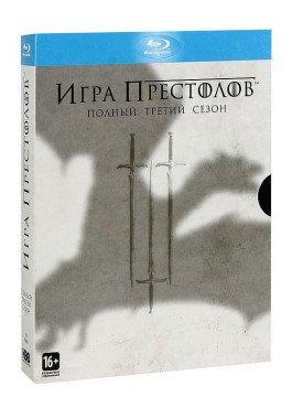 Обычное издание третьего сезона на Blu-ray