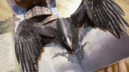 Воронья почта