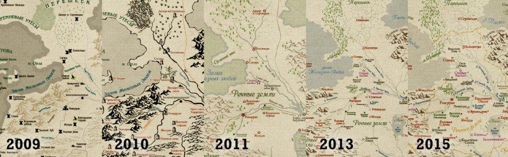 Пять версий русскоязычной карты
