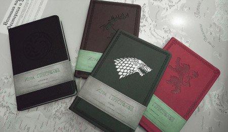 Серия блокнотов по Игре престолов