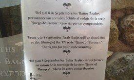 Объявление у входа в Арабские бани