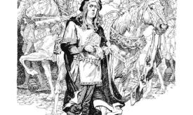 Принц Эйрион