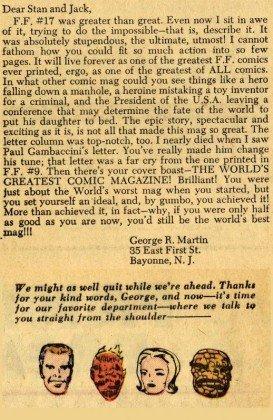 Письмо, которое пятнадцатилетний Джордж Мартин написал под впечатлением от нового комикса «Фантастическая четверка», было опубликовано в 20-м выпуске в 1963 г.