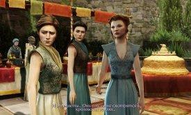 Маргери и ее служанки на свадьбе