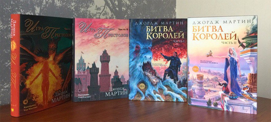 вышедшие книги иллюстрированной серии