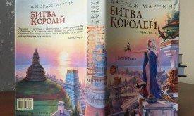 обложка второго тома