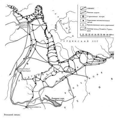 Карта римского лимеса в центральной части Европы
