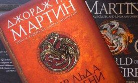 Обложка российской книги.
