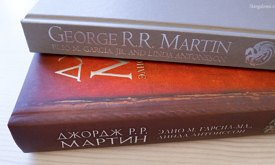 Внешний вид обложек русской и британской книги.