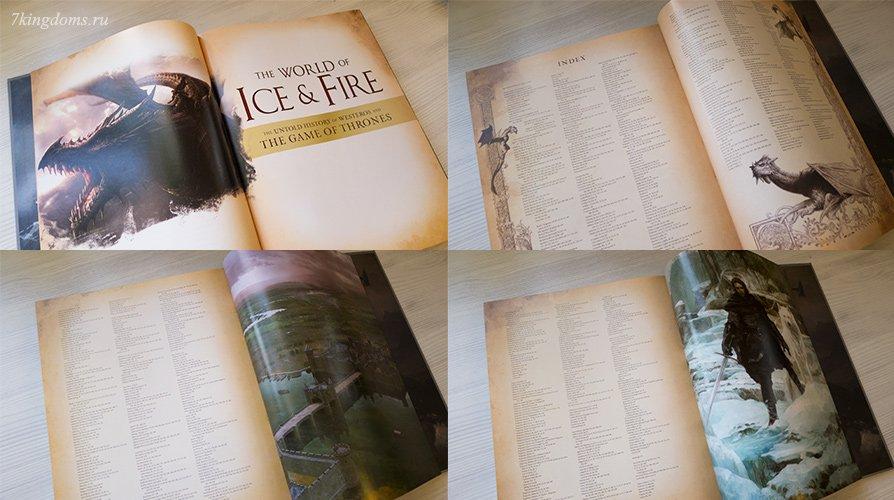 Эти страницы из российского издания были вырезаны целиком.