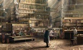 Библиотека Цитадели