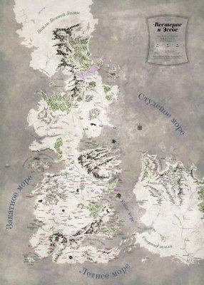 Семь Королевств и Вольные города, фрагмент карты Вестероса и Эссос